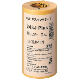 3Mジャパン スリーエムジャパン 3M マスキングテープ 243J Plus 50mmX18m 2巻入り 243J 50