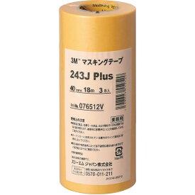 3Mジャパン スリーエムジャパン 3M マスキングテープ 243J Plus 40mmX18m 3巻入り 243J 40