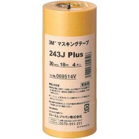 3Mジャパン スリーエムジャパン 3M マスキングテープ 243J Plus 30mmX18m 4巻入り 243J 30