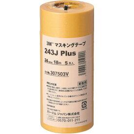 3Mジャパン スリーエムジャパン 3M マスキングテープ 243J Plus 24mmX18m 5巻入り 243J 24
