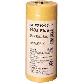 3Mジャパン スリーエムジャパン 3M マスキングテープ 243J Plus 15mmX18m 8巻入り 243J 15