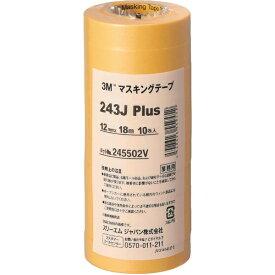 3Mジャパン スリーエムジャパン 3M マスキングテープ 243J Plus 12mmX18m 10巻入り 243J 12