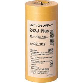 3Mジャパン スリーエムジャパン 3M マスキングテープ 243J Plus 10mmX18m 12巻入り 243J 10