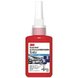 3Mジャパン スリーエムジャパン 3M Scotch−Weld ねじゆるみ止め用嫌気性接着剤 TL90J 50ml TL90J 50ML