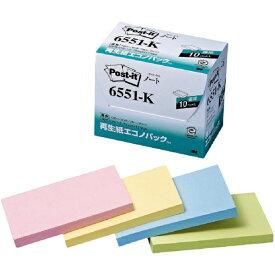 3Mジャパン スリーエムジャパン 3M ポスト・イット 75X127mm 100枚X10パッド 4色混色 6551-K