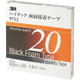 3Mジャパン スリーエムジャパン 3M ハイタック両面接着テープ 9712 20mmX10m 黒 1巻入り 9712 20 AAD
