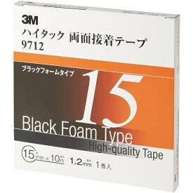 3Mジャパン スリーエムジャパン 3M ハイタック両面接着テープ 9712 15mmX10m 黒 1巻入り 9712 15 AAD