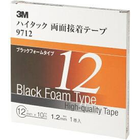 3Mジャパン スリーエムジャパン 3M ハイタック両面接着テープ 9712 12mmX10m 黒 1巻入り 9712 12 AAD