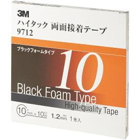 3Mジャパン スリーエムジャパン 3M ハイタック両面接着テープ 9712 10mmX10m 黒 1巻入り 9712 10 AAD
