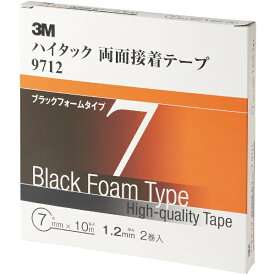 3Mジャパン スリーエムジャパン 3M ハイタック両面接着テープ 9712 7mmX10m 黒 2巻入り 9712 7 AAD
