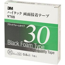 3Mジャパン スリーエムジャパン 3M ハイタック両面接着テープ 9708 30mmX10m 黒 1巻入り 9708 30 AAD