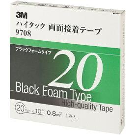 3Mジャパン スリーエムジャパン 3M ハイタック両面接着テープ 9708 20mmX10m 黒 1巻入り 9708 20 AAD