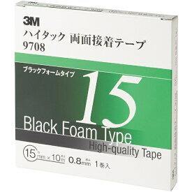 3Mジャパン スリーエムジャパン 3M ハイタック両面接着テープ 9708 15mmX10m 黒 1巻入り 9708 15 AAD