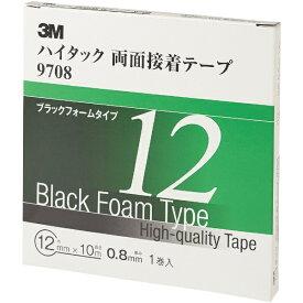 3Mジャパン スリーエムジャパン 3M ハイタック両面接着テープ 9708 12mmX10m 黒 1巻入り 9708 12 AAD