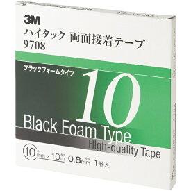 3Mジャパン スリーエムジャパン 3M ハイタック両面接着テープ 9708 10mmX10m 黒 1巻入り 9708 10 AAD