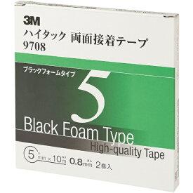 3Mジャパン スリーエムジャパン 3M ハイタック両面接着テープ 9708 5mmX10m 黒 2巻入り 9708 5 AAD