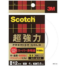3Mジャパン スリーエムジャパン 3M 超強力両面テープ プレミアゴールド スーパー多用途 薄手 12mmX4m SPU-12