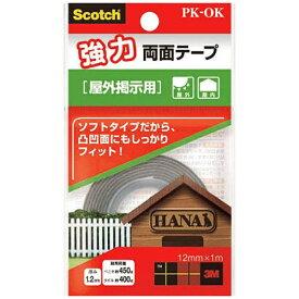 3Mジャパン スリーエムジャパン 3M スコッチ 強力両面テープ 屋外掲示用 PK-OK