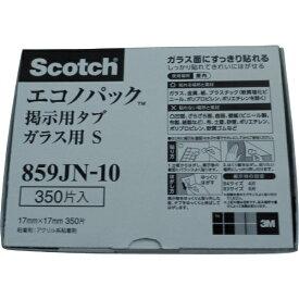 3Mジャパン スリーエムジャパン 3M はがせる両面 掲示用テープ 透明両面粘着 17X17mm 859JN-10