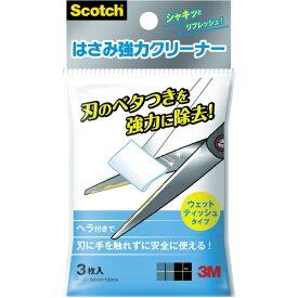3Mジャパン スリーエムジャパン 3M はさみ強力クリーナー ウェットティッシュタイプ 3枚入 NK-CL3
