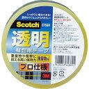 3Mジャパン スリーエムジャパン 3M 透明梱包用テープ375SN 48mmX50m 重量物梱包用 375SN