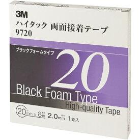 3Mジャパン スリーエムジャパン 3M ハイタック両面接着テープ 9720 20mmX8m 黒 1巻入り 9720 20 AAD