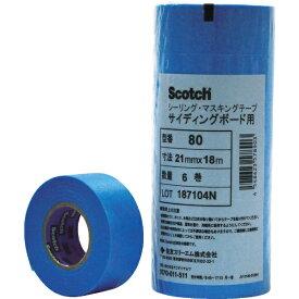 3Mジャパン スリーエムジャパン 3M マスキングテープ(サイディングボード用) 15mmX18m 8巻入 80 15X18