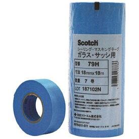 3Mジャパン スリーエムジャパン 3M マスキングテープ(ガラス用) 79H 18mmX18m 7巻入 79H 18X18