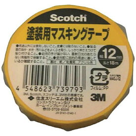 3Mジャパン スリーエムジャパン 3M 塗装用マスキングテープ12mmX18m M40J-12