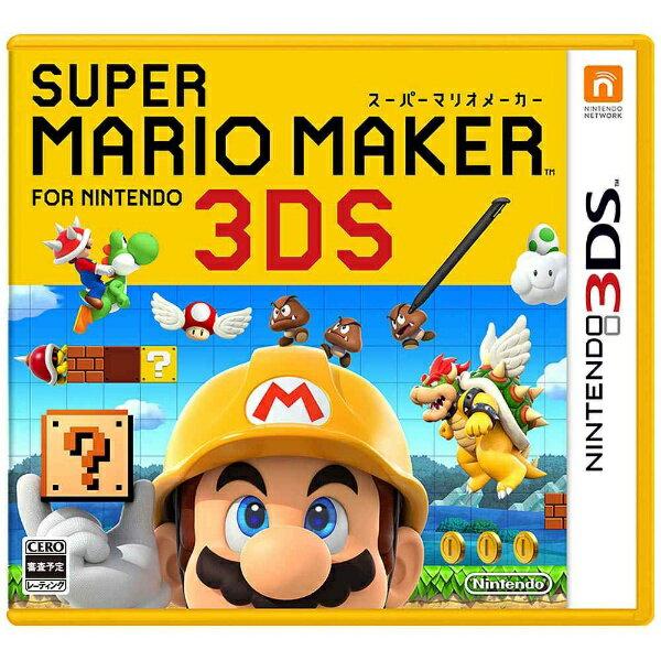 任天堂 スーパーマリオメーカー for ニンテンドー3DS【3DSゲームソフト】