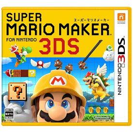 任天堂 Nintendo スーパーマリオメーカー for ニンテンドー3DS【3DSゲームソフト】