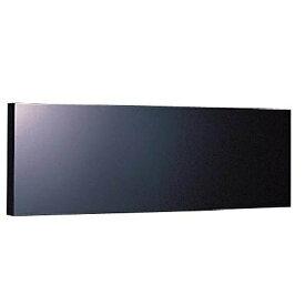 東芝 TOSHIBA 換気扇応用部品 レンジフードファン用前幕板(基本形用) RM-610M(K)[RM610M]