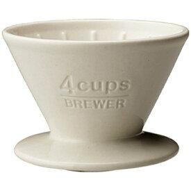 KINTO キントー SLOW COFFEE STYLE ブリューワー 4cups ホワイト[SCS02BR27631]