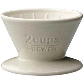 KINTO キントー SLOW COFFEE STYLE ブリューワー 2cups ホワイト[SCS02BR27629]