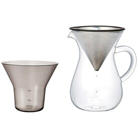 KINTO キントー SLOW COFFEE STYLE コーヒーカラフェセット ステンレス 600ml[SCS04CCST]