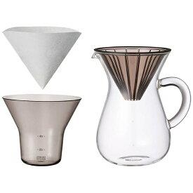 KINTO キントー SLOW COFFEE STYLE コーヒーカラフェセット プラスチック 600ml[SCS04CCPL]