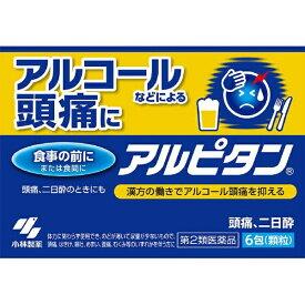 【第2類医薬品】 アルピタン(6包)【wtmedi】小林製薬