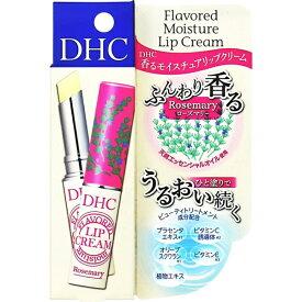 DHC ディーエイチシー DHC(ディーエイチシー) 香るモイスチュアリップ ローズマリー(1.5g)