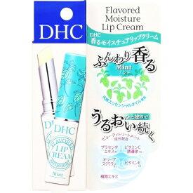 DHC ディーエイチシー DHC(ディーエイチシー) 香るモイスチュアリップ ミント(1.5g)