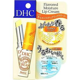 DHC ディーエイチシー DHC(ディーエイチシー) 香るモイスチュアリップ はちみつ(1.5g)