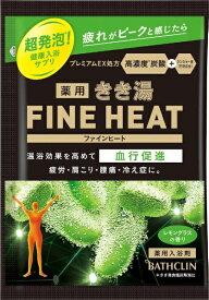 バスクリン BATHCLIN きき湯 ファインヒート レーモングラス50g [入浴剤]
