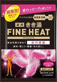 バスクリン BATHCLIN きき湯 ファインヒート カシス&シトラス50g [入浴剤]