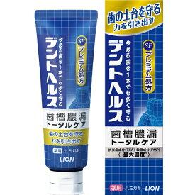 LION ライオン デントヘルス 歯磨き粉 薬用ハミガキSP 90g【rb_pcp】