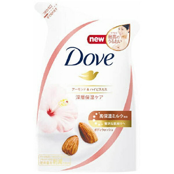 ユニリーバJCM Unilever Dove(ダヴ) ボディウォッシュ リッチケア アーモンド&ハイビスカス つめかえ用 340g 〔 ボディソープ〕