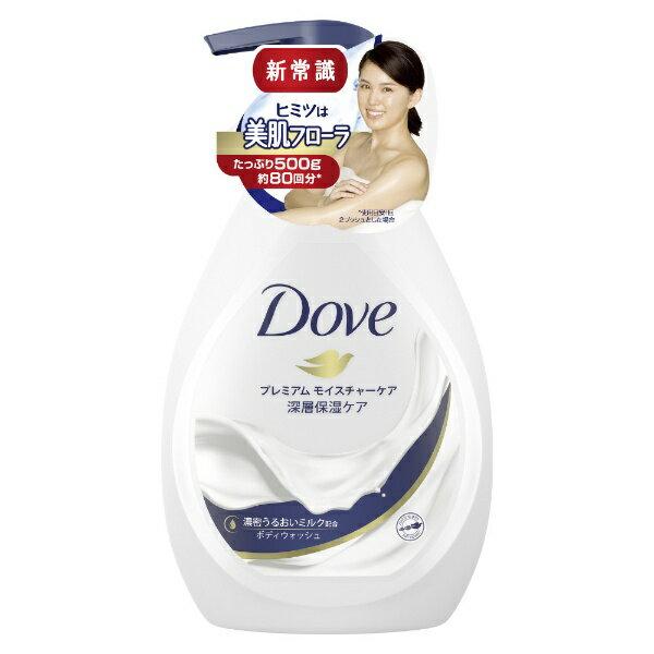 ユニリーバJCM Unilever Dove(ダヴ) ボディウォッシュ プレミアム モイスチャーケア ポンプ 500g 〔 ボディソープ〕