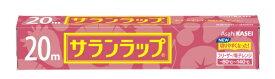 旭化成ホームプロダクツ Asahi KASEI 新サランラップ 22cm×20m