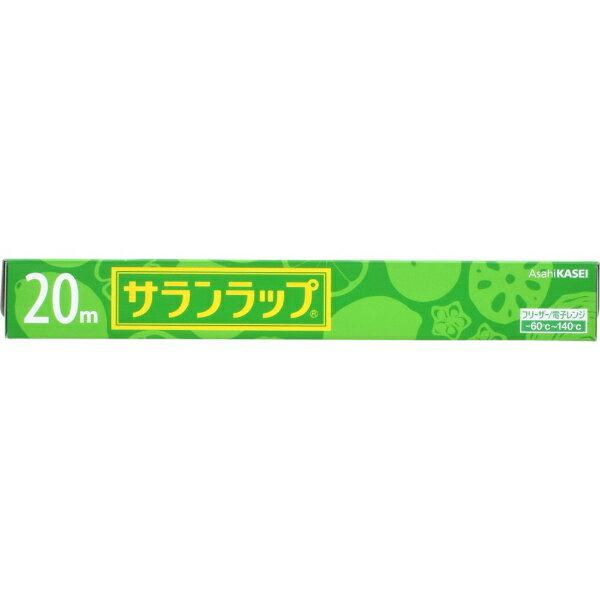 旭化成ホームプロダクツ Asahi KASEI 新サランラップ 30cm×20m