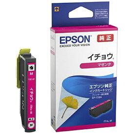 エプソン EPSON ITH-M 純正プリンターインク Colorio(カラリオ) マゼンタ[イチョウ ITHM]【rb_pcp】