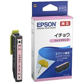エプソン EPSON ITH-LM 純正プリンターインク Colorio(カラリオ) ライトマゼンタ[イチョウ ITHLM]【wtcomo】