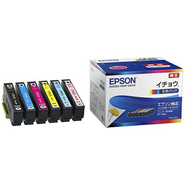 【送料無料】 エプソン EPSON ITH-6CL 純正プリンターインク 6色パック